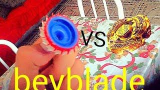 Beyblade caseira como fazer