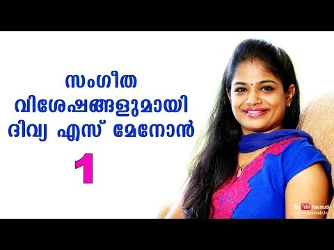 An open chat with Divya S Menon | Part 1 | Tharapakittu EP 214 | Kaumudy TV