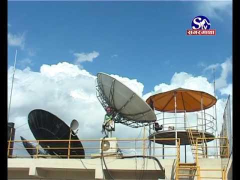 World Television Day, 21 November