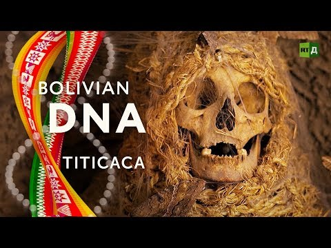 Bolivian DNA: Titicaca. The lake of mystery, floating islands and an alien presence