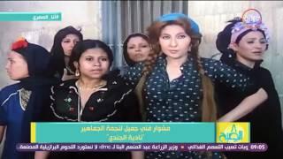 8 الصبح - فقرة #أنا_المصري ... التاريخ الفني للنجمة نادية الجندي