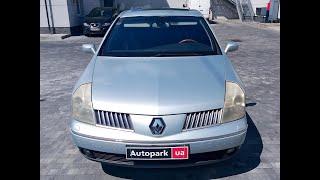 Автопарк Renault Vel Satis 2005 года (код товара 22092)