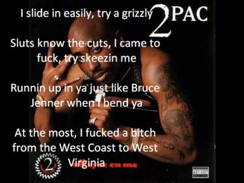 2Pac-All about U +Lyrics