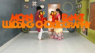 Morni banke  easy  step Wedding dance Choreography by Rishabh Raj