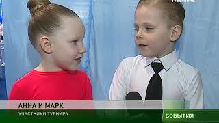 Открытый Чемпионат Брянской области по бальным танцам прошел в Брянске 16 04 18