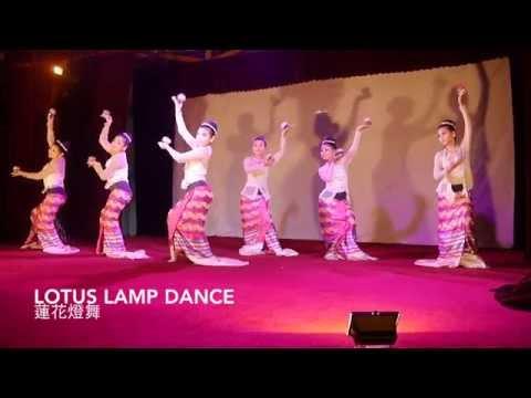 Myanmar Dances