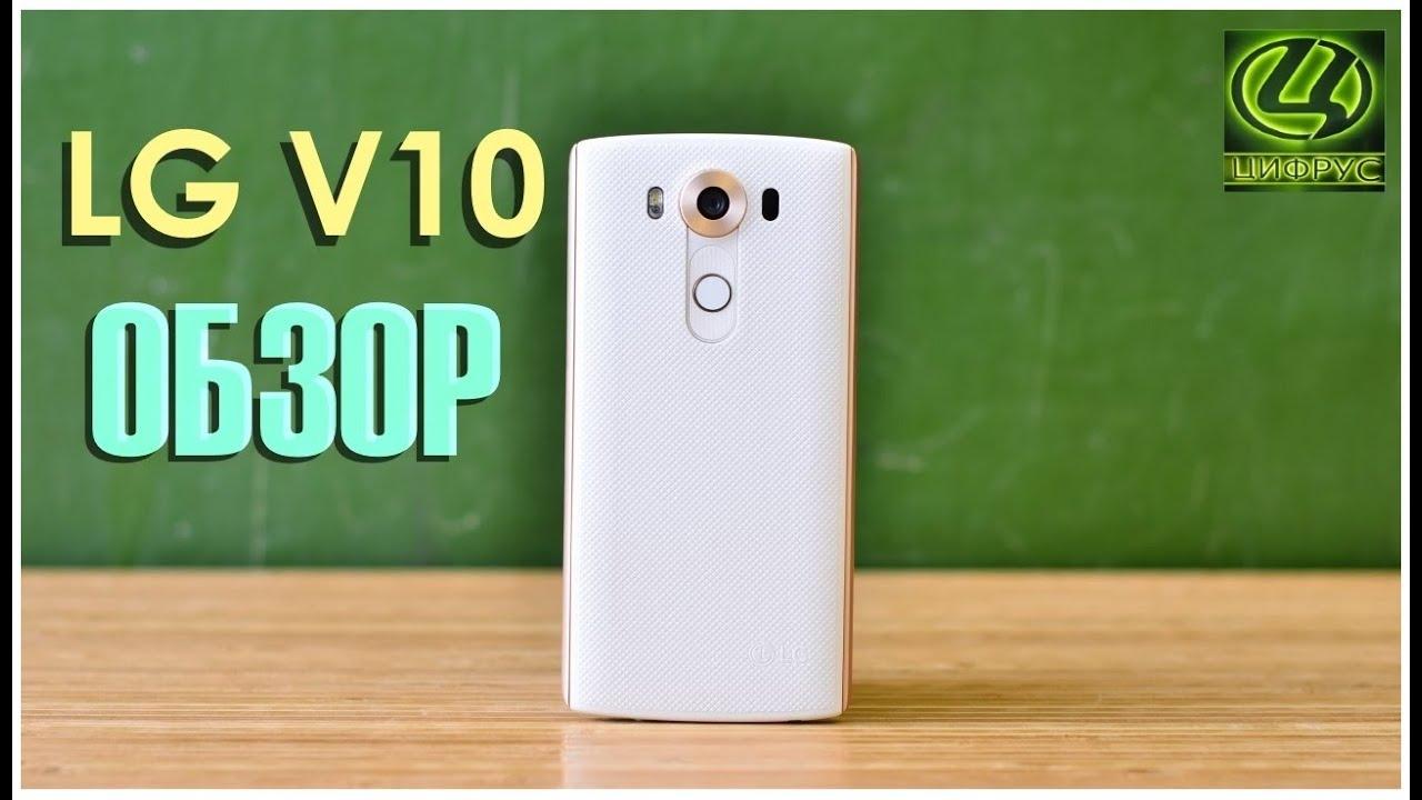 Низкие цены на смартфоны lg (лджи) в интернет-магазине www. Mvideo. Ru и розничной сети магазинов м. Видео. Заказ товаров по телефону 8 (800) 200-777-5.