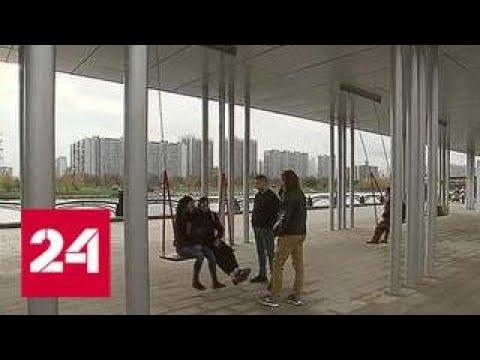 ЖК ЦЕНТР СИТИ. от 5,9 млн.// Центр Москвы. Пресня.из YouTube · Длительность: 2 мин10 с