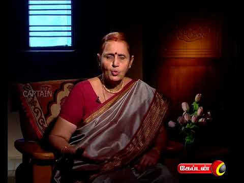 skin allergy treatment in Tamil  | Paati Vaithiyam | Engeyum Samayal | Captain Tv | 06.02.2018