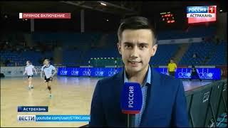 """""""Астраханочка"""" продолжает свою погоню за тольяттинской """"Ладой"""""""