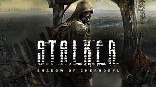 Прохождение S.T.A.L.K.E.R.: Shadow of Chernobyl - стрим первый