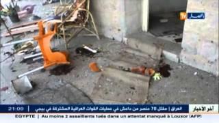 إحباط تفجير إرهابي في مدينة الأقصر بمصر