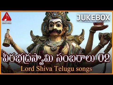 Lord Shiva Devotional Songs   Back to Back Telugu Songs Jukebox   Veerabhadra Swamy Sambaralu