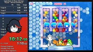 Super Bust-a-Move: All Stars - 1P Puzzle Normal in 33:33.850