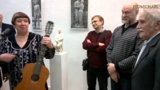 Горный Михаил Андреевич выставка к 85 летию. Скульптура