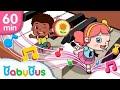 おかあさんといっしょ えいごであそぼう| おやこでリズムあそび | 人気英語の歌まとめ | 赤ちゃんが喜ぶ英語の歌 | 子供の歌 | 童謡  | アニメ | 動画 | BabyBus HD