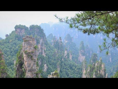 Mus ua si Suav Teb, Zhangjiajie, Avatar Park, August 5, 2017