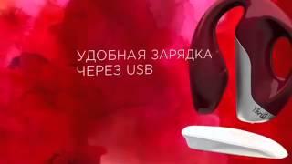 """Эксклюзивный вибратор для точки G от We-Vibe в интернет-магазине """"Секс Шоп 5"""""""