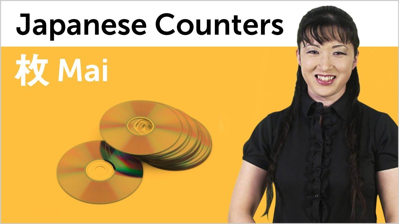 Learn Japanese Counters - Mai - 日本語の助数詞を学ぼう - 枚 - YouTube