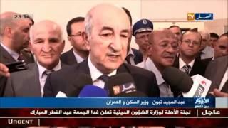 تبون يعاين مشاريع عدل و lpp ببعض بلديات العاصمة