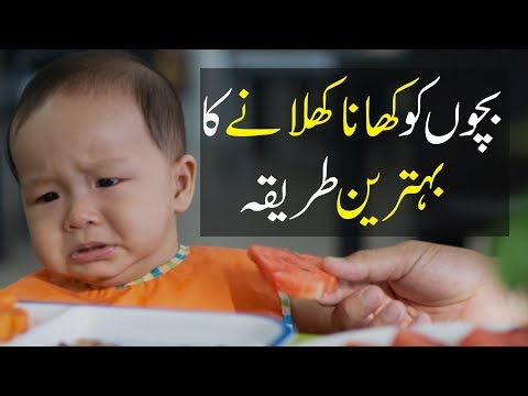 bachcha khana nahi khata hai to kya karna chahiye dr Muhammad Sharafat Ali Health Tips | Home Remedy
