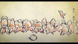 どんぐり山の天下 -Reigns Over The Accorn Nation- by onomatopel
