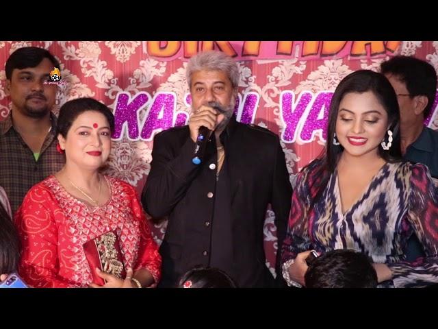Kajal Yadav Birthday Celebration With Bhojpuri Celebs