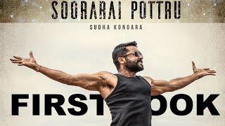 """Soorarai Pottru"" First Look"