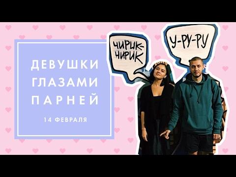 Проститутки Киева. Элитные индивидуалки и дешевые шлюхи в