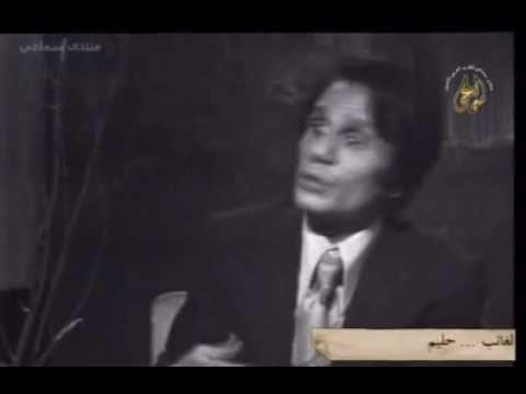 Abdel Halim Hafez 's Life ( very rare)