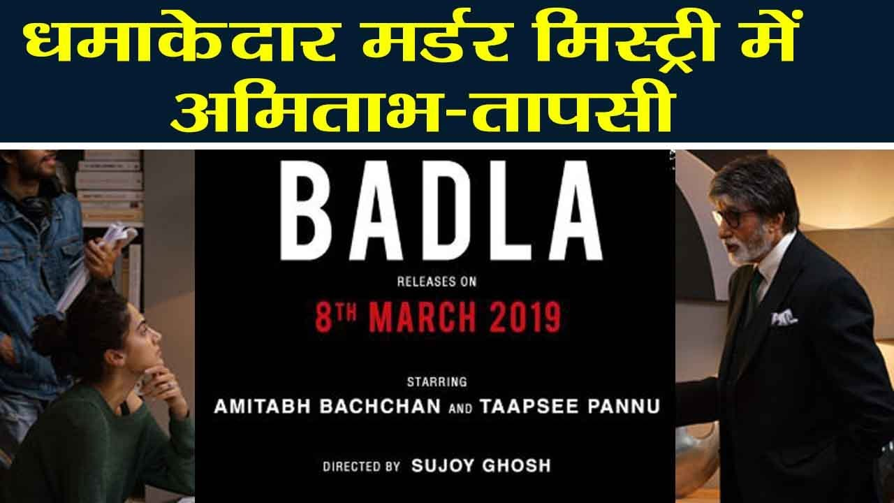 Image result for badla movie amitabh bachchan taapsee pannu