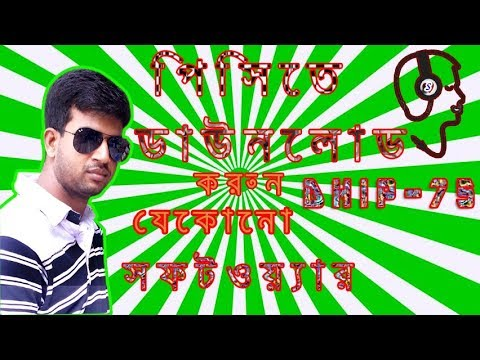 Download free and full version Software .bangla tutorial.