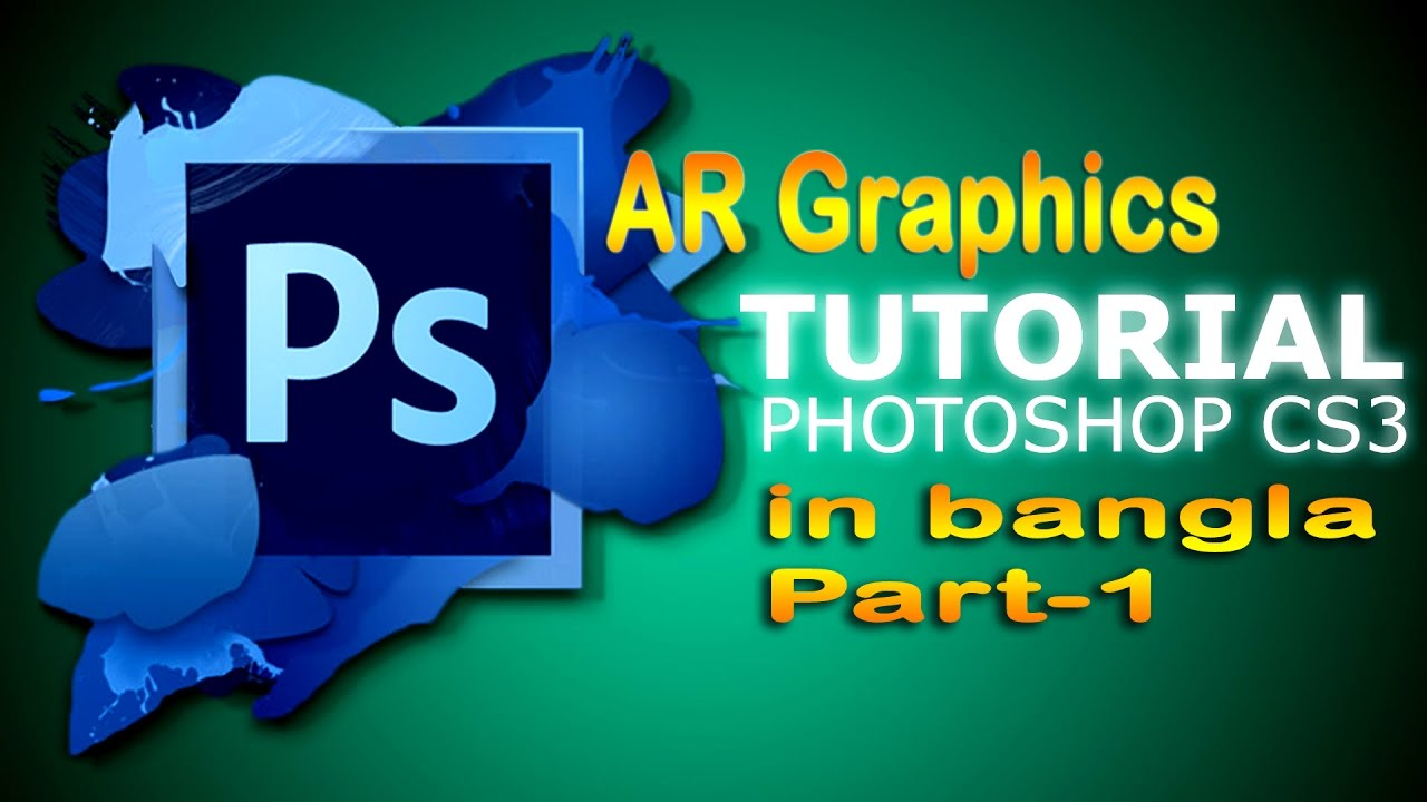 Photoshop tutorial full course in bangla adobe photoshop cs3 by ar photoshop tutorial full course in bangla adobe photoshop cs3 by ar graphics part 1 baditri Image collections