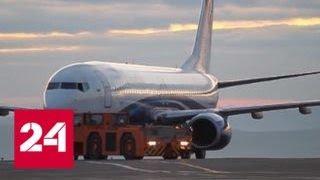 В норильском аэропорте реконструировали единственную взлетную полосу - Россия 24