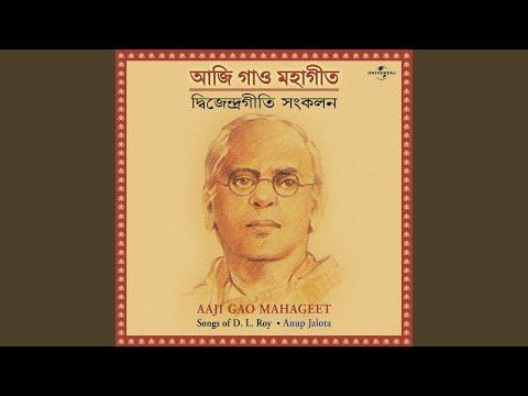 Aaji Gao Maha Geet