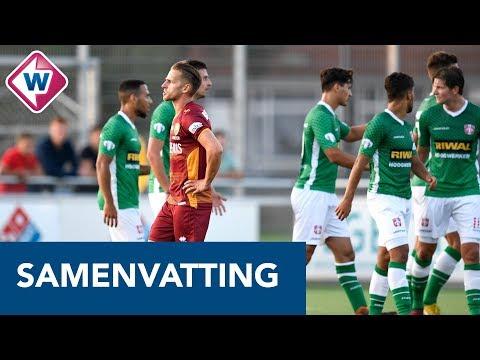 Samenvatting | ADO Den Haag - FC Dordrecht | 17-07-2018 - OMROEP WEST SPORT