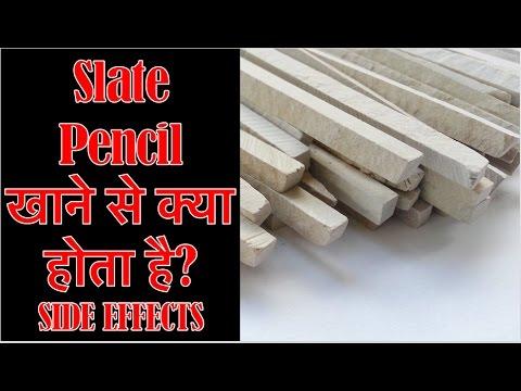 Slate Pencil eating side effects | Slate pencil khane se kya hota hai | Nuksan | Fayde