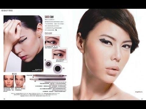 Me magazine in Hong Kong Beauty Trends no. 280