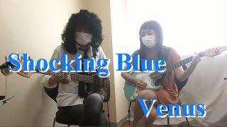 Shocking Blue の Venus です。 TVのCM等で耳馴染みのある方も多いかと...