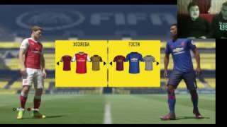 Играем в FIFA 17 на раздевание