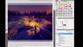 Как сделать шапку в Adobe Photoshop CS5