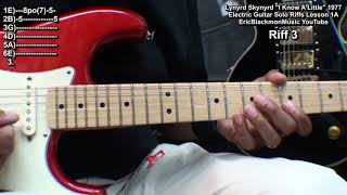 I KNOW A LITTLE Lynyrd Skynyrd Guitar Opening Solo Riffs Lesson #1A @EricBlackmonGuitar