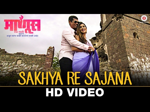 Sakhya Re Sajana - Manus Ek Mati Marathi Movie Mp3 & Video Song Download