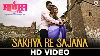 Sakhya Re Sajana - Manus Ek Mati | Siddharth Jadhav & Ruchita Jadhav
