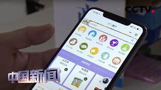 [中国新闻] 商务部:一季度中国网络零售市场运行基本平稳 | CCTV中文国际