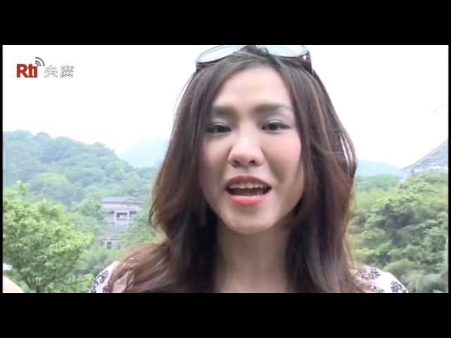 【央廣】越南腳步台灣行第32集陽明山