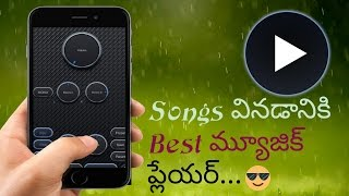 Best Music player For Android || Good Bass Music Player For mobile phone