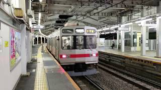 ■引退直前■東急田園都市線8590系 8595F梶が谷駅発車