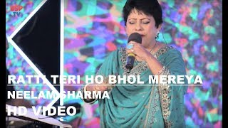 Ratti Teri Ho Dhol Mereya Lungi Oye | Punjabi Folk Song | Neelam Sharma | USP TV
