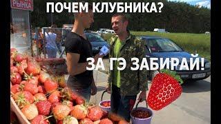 Как заработать деньги в Беларуси? (1 часть)